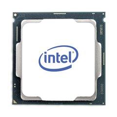 Intel BX8070110100F cena un informācija | Procesori (CPU) | 220.lv