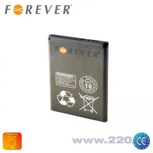 Forever Akumulators Samsung i9190 S4 Mini i9192 Li-Ion 2050 mAh HQ Analogs B500AE
