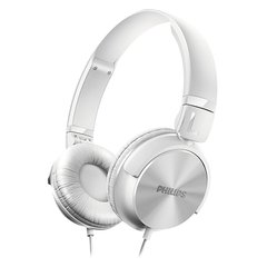 Philips SHL3060WT White