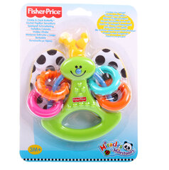 Grabulis Fisher Price