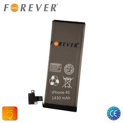 Forever аккумулятор для Apple iPhone 4S Li-Ion 1430 mAh HQ 616-0580 цена и информация | Forever аккумулятор для Apple iPhone 4S Li-Ion 1430 mAh HQ 616-0580 | 220.lv