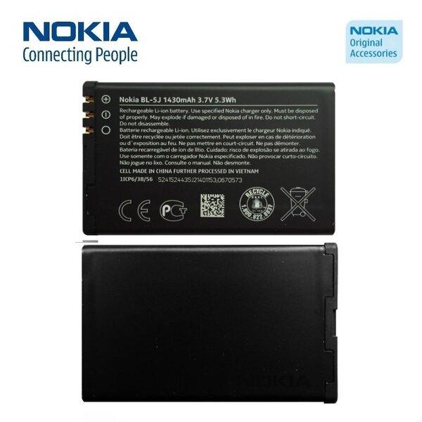 Nokia BL-5J Jaunās versijas Oriģināls Akumulators C3 X6 Li-Ion 1430mAh (M-S Blister)
