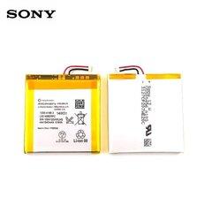 Sony 1253-4166 Оригинальный аккумулятор LT26w Xperia Acro S Li-Ion 1840mAh LIS1489ERPC (M-S Blister) цена и информация | Аккумуляторы для мобильных телефонов | 220.lv