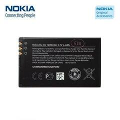 Nokia BL-4U Jaunās versijas Oriģināls Akumulators E66 E75 Li-Ion 1200mAh (M-S Blister)