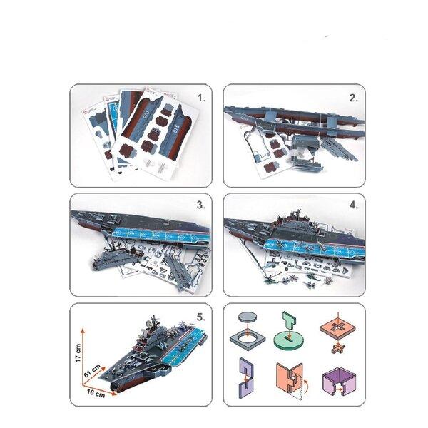 "3D Пазл CubicFun Воздушный корабль ""Kiev"", 103 шт."