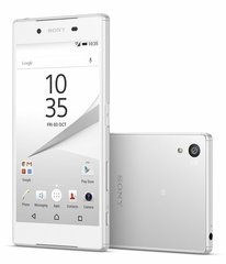 Sony E6653 Xperia Z5 white (Balts)