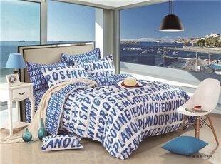 Комплект постельного белья, 4 части