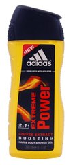 Гель для душа Adidas Extreme Power 250 ml