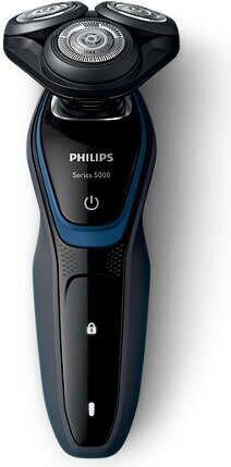 Bārdas skuveklis Philips S5100/06 internetā