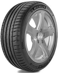 Michelin PILOT SPORT PS4 245/45R18 100 Y XL cena un informācija | Michelin PILOT SPORT PS4 245/45R18 100 Y XL | 220.lv