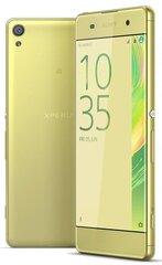 Sony Xperia XA F3112 DUAL LTE 16GB Lime Gold