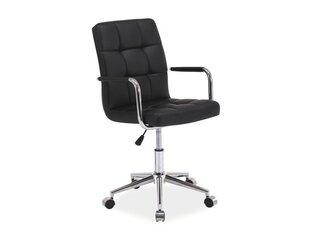Офисное кресло Q-022 цена и информация | Офисные кресла | 220.lv