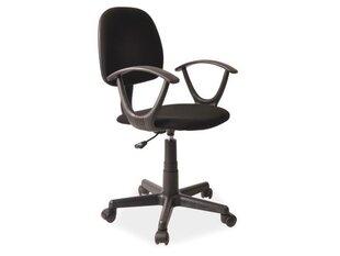 Biroja krēsls Q-149