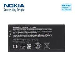 Nokia BV-5S Oriģināls Akumulators Nokia X2 Dual SIM Li-Ion 1800mAh (OEM) cena un informācija | Nokia BV-5S Oriģināls Akumulators Nokia X2 Dual SIM Li-Ion 1800mAh (OEM) | 220.lv