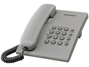 Panasonic KX-TS500FXH, Balts