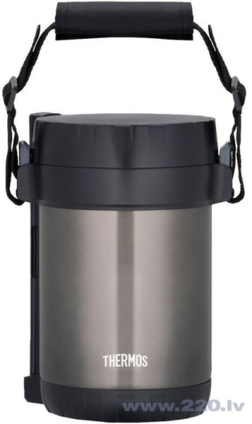Pārtikas termoss THERMOS 1,3 L