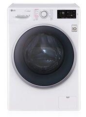 LG FH4U2TDH1N cena un informācija | Veļas mašīnas | 220.lv