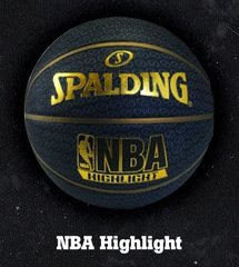 Basketbola bumba Spalding NBA Highlight