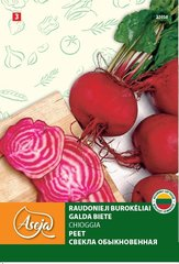Bietes /Beetroot/ Chioggia, ASEJA, 5 g, 21058 (3)