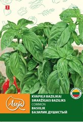Baziliks /Sweet Basil common/ Common, ASEJA, 2 g, 10150 (2)