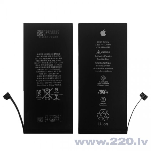 OEM Akumulators priekš Apple iPhone 7 Plus Li-Ion 2900mAh 616-00250 (616-00249) (Internal OEM) cena