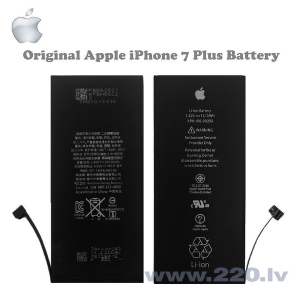 OEM Akumulators priekš Apple iPhone 7 Plus Li-Ion 2900mAh 616-00250 (616-00249) (Internal OEM)