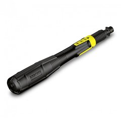 Uzgalis Karcher MJ 180 Full Control 3-in-1 Multi Jet