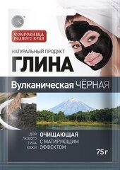 Очищающая черная глина Fitokosmetik 75 г