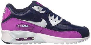 Женская спортивная обувь Nike Huarache Run Ultra GS