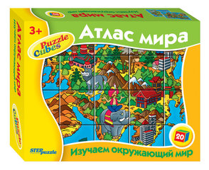 "Klucīšu - puzle Step Puzzle 20 ""Pasaules atlas"" cena un informācija | Klucīšu - puzle Step Puzzle 20 ""Pasaules atlas"" | 220.lv"