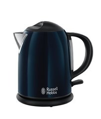 Russell Hobbs 20193-70 Royal Blue