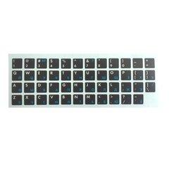 HQ Tastatūras uzlīmes ENG balts/ RUS zils Qwerty melns Pattern