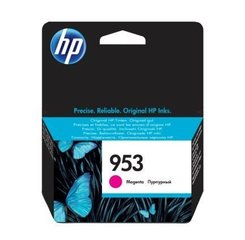 HP 953 Ink Cartridge Magenta