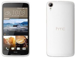 HTC D828w Desire 828, Balts