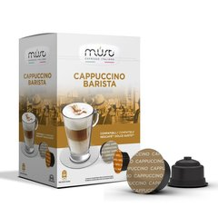 Dolce Gusto® Cappuccino Barista 16 шт., 172 г