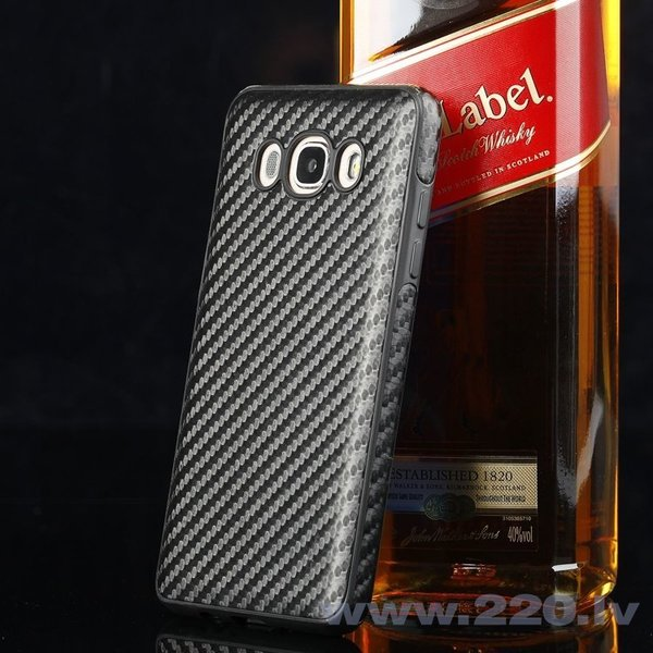Qult Luxury Carbon maciņš priekš Huawei P10 Lite Melns lētāk