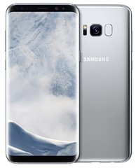 Samsung Galaxy S8 Plus 64GB (G955), Sudraba