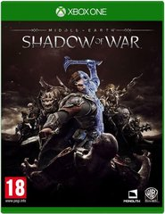 Shadow of war, Xbox ONE