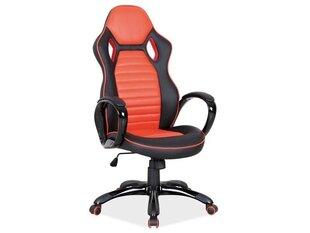 Biroja krēsls Q-105, melns / sarkans