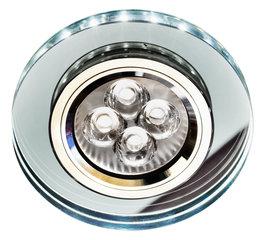 Candellux iebūvējams gaismeklis, SS-23 cena un informācija | Iebūvējamie gaismekļi, LED paneļi | 220.lv