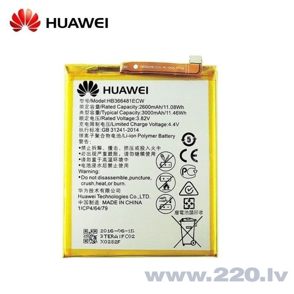 Huawei HB366481ECW Original Battery for Ascend P9 / P9 Lite / P10 Lite 2900mAh (OEM)