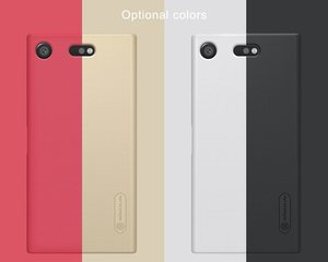 Aizsargmaciņš Nillkin Xiaomi Redmi Note 4 Super Frosted Shield, balts