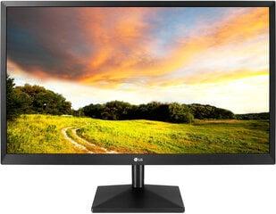 LG 22MK430H-B.AEU cena un informācija | Monitori datoram | 220.lv