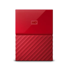 Western Digital My Passport 2.5'' 2GB USB3.1 Sarkans