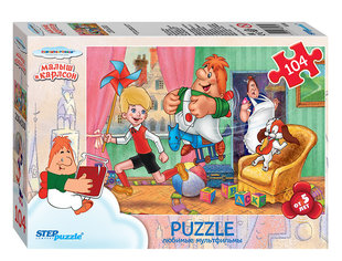 "Puzle Step Puzzle 104 ""Mazulis un Karlsons"" cena un informācija | Puzle Step Puzzle 104 ""Mazulis un Karlsons"" | 220.lv"