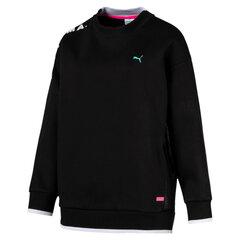 Женский свитер Puma Chase Crew цена и информация | Толстовки спортивные кофты  | 220.lv