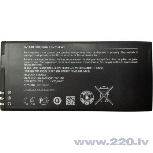 Nokia BV-T4B Original Battery Microsoft Lumia 640 XL Li-Ion 3000 mAh (OEM)