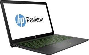HP Pavilion Power 15-cb012nw (2LE00EA) 16 GB RAM/ 480 GB M.2 PCIe/ 480 GB SSD/ Windows 10 Home