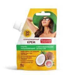 Saules aizsargkrēms 30 SPF Fitokosmetik Narodnyje Recepty, 50 ml