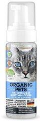Šampūns-putas visām kaķu šķirnēm Organic Pets, 150 ml